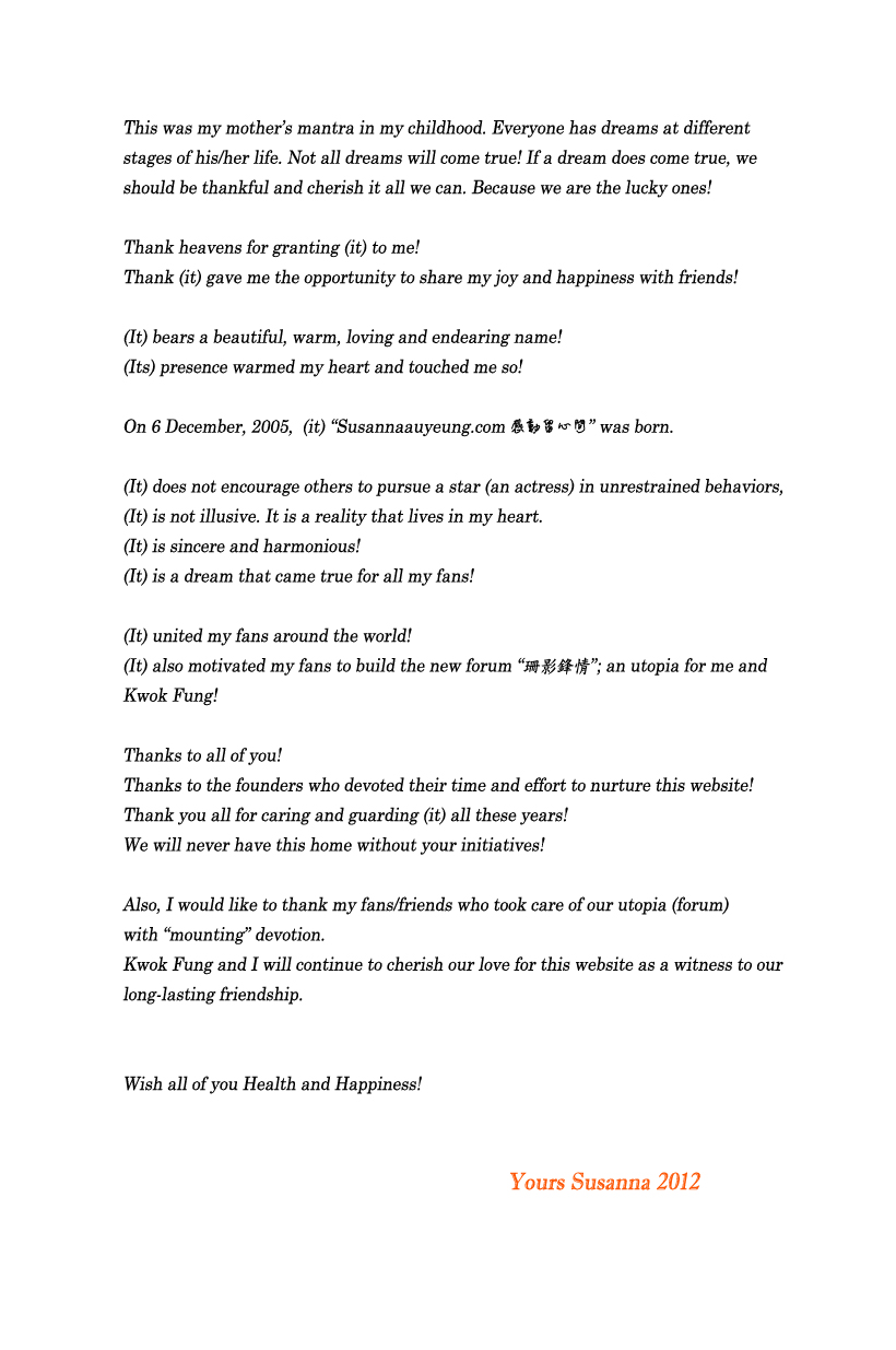 Letter in eng